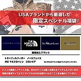 福袋 2019年 ブランド 50000円 XL