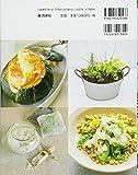 コンテナで育てるハーブと野菜 画像