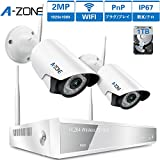 A-ZONE 200万画素 ワイヤレス 防犯カメラセット 4CHレコーダー(1000GB内蔵) 監視カメラ2台 WIFI高画質 防塵防水IP67 ハイビジョン 遠隔監視 モーション感知 屋外型