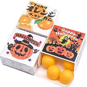 ハロウィン マルカワ ガム 24個入 Halloween お菓子 おかし 配る (オレンジ味) タイプ1