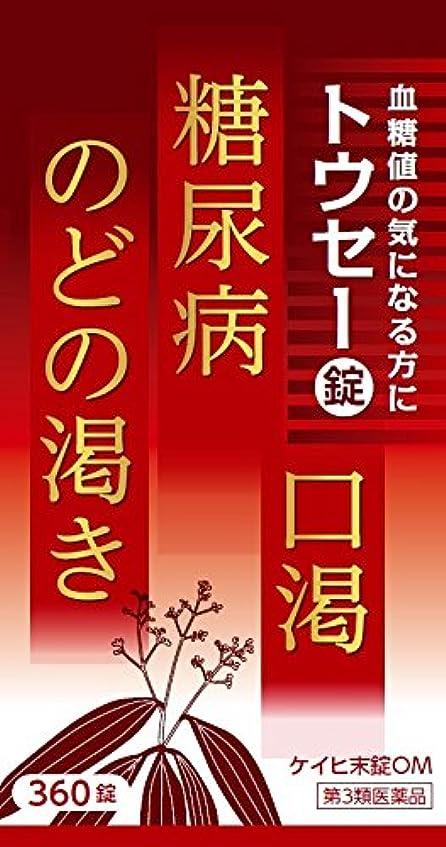 ファランクス法律ページェント【第3類医薬品】ケイヒ末錠OM 360錠