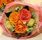 プリザーブドフラワー ラッピング ブーケ花束 オレンジ系