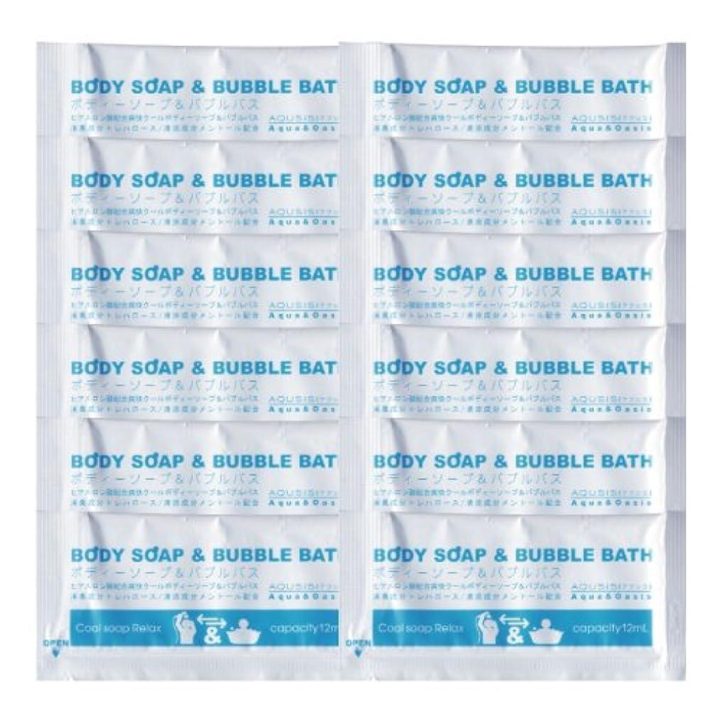 気分が良いとげのある倉庫アクシス ボディソープ&バブルバス メントールクール 12包