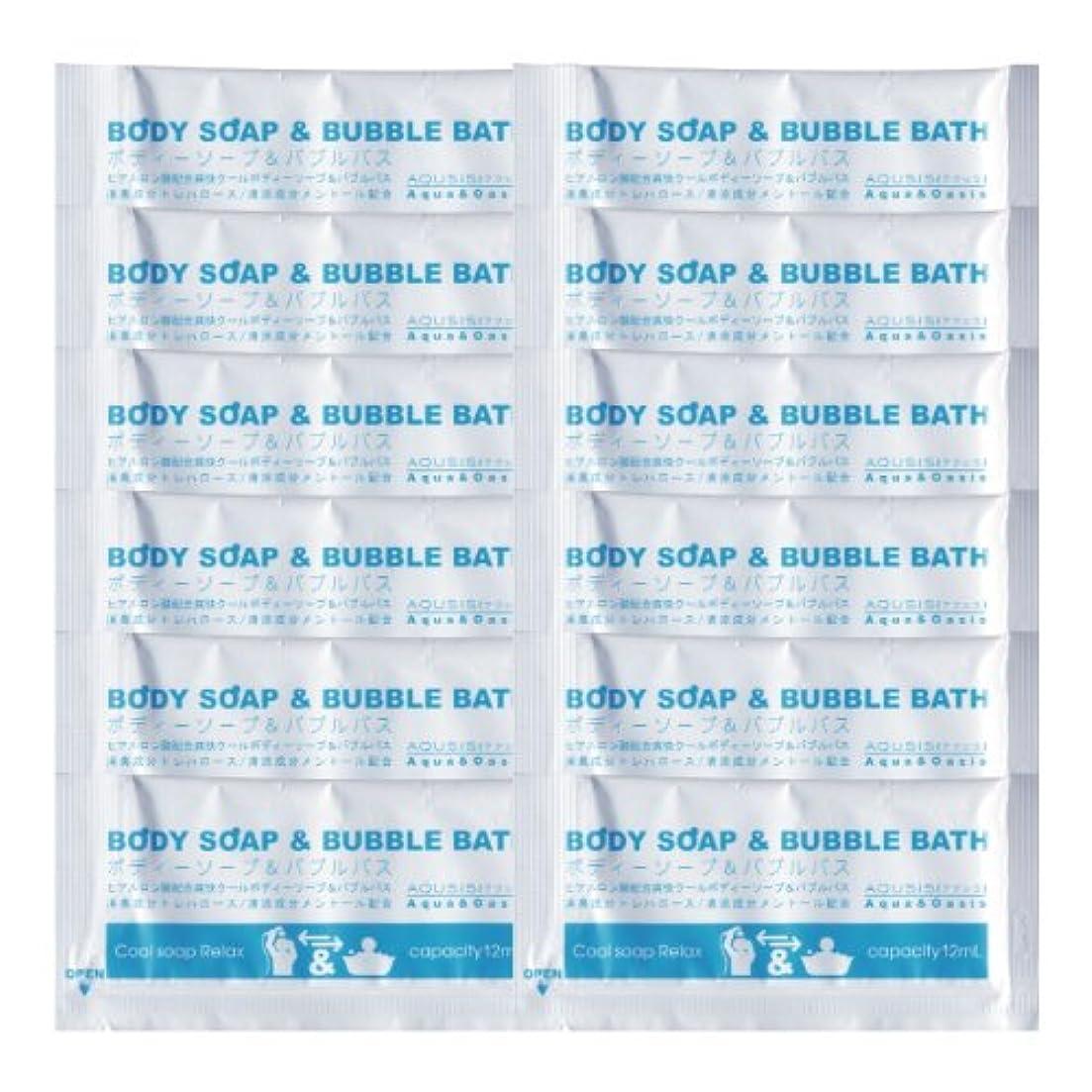 なにセグメント役立つアクシス ボディソープ&バブルバス メントールクール 12包