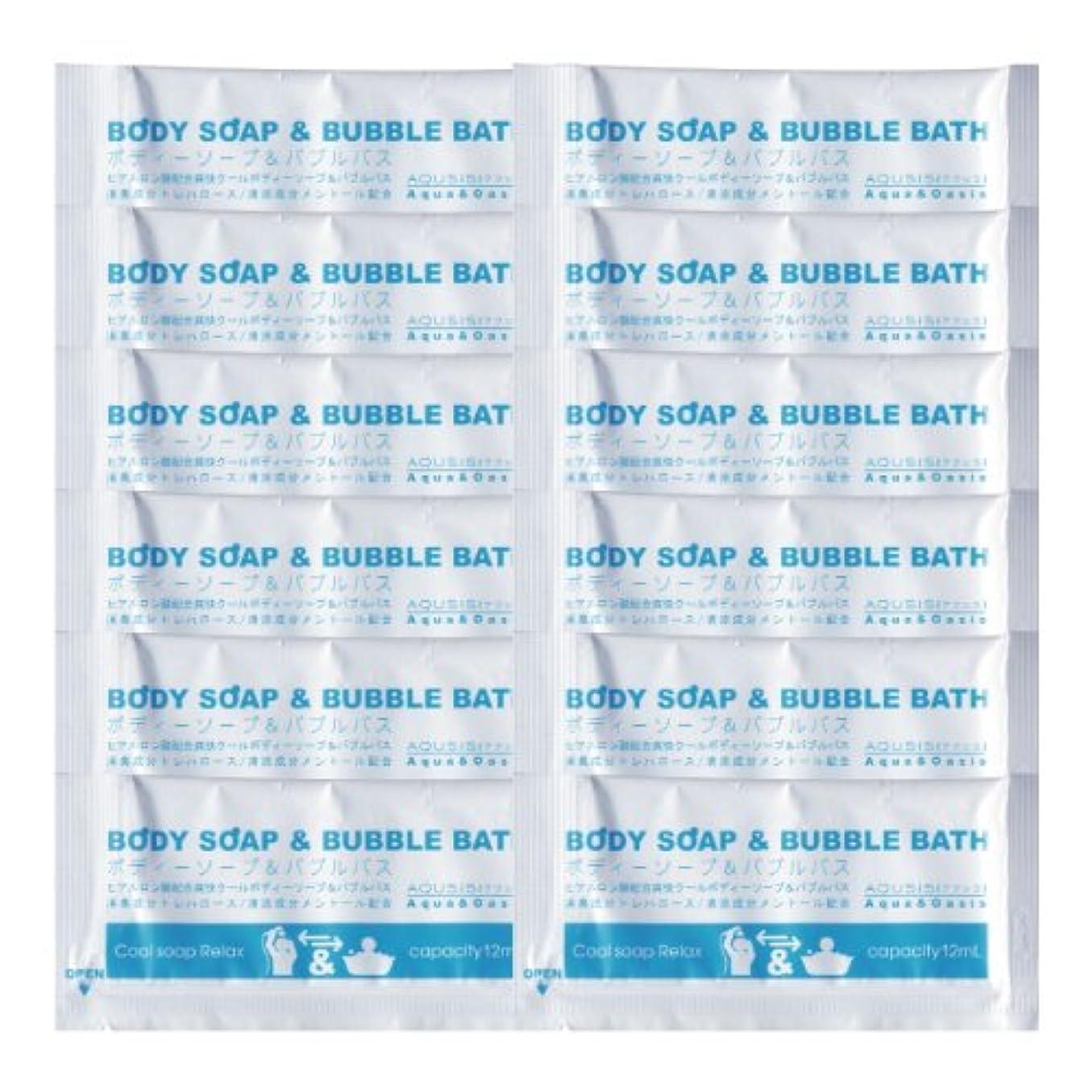 手紙を書く配送ミッションアクシス ボディソープ&バブルバス メントールクール 12包
