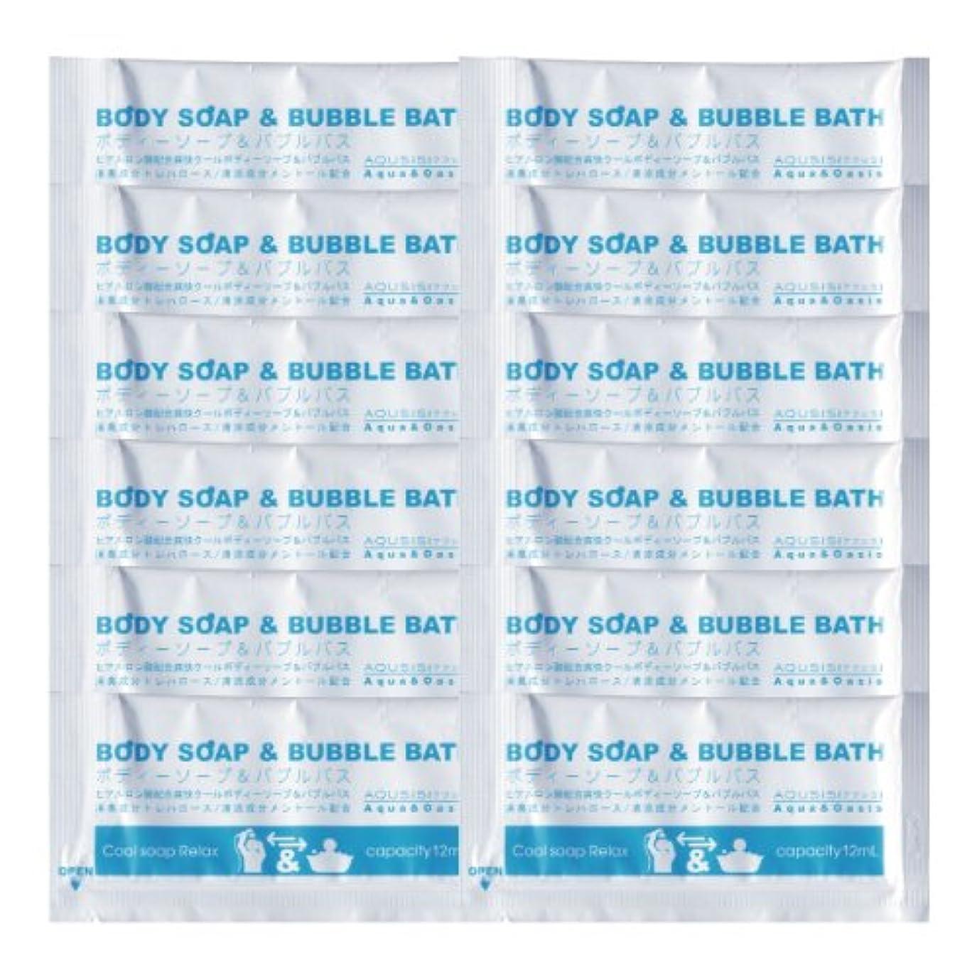 アクシス ボディソープ&バブルバス メントールクール 12包