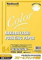 ナカバヤシ コピー&プリンタ用紙 カラータイプ B4 100枚入 イエロー HCP-4111-Y