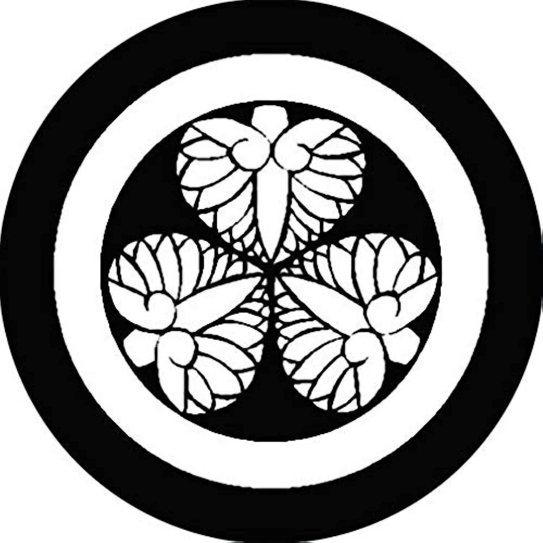 家紋シール 丸に頭合わせ三つ河骨紋 布タイプ 直径40mm 6枚セット NS4-0701