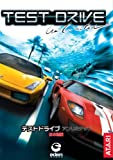 テストドライブ アンリミテッド 日本語版
