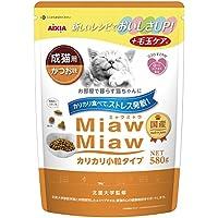 ミャウミャウ (MiawMiaw) カリカリ小粒タイプミドル かつお味 580g×3個入り