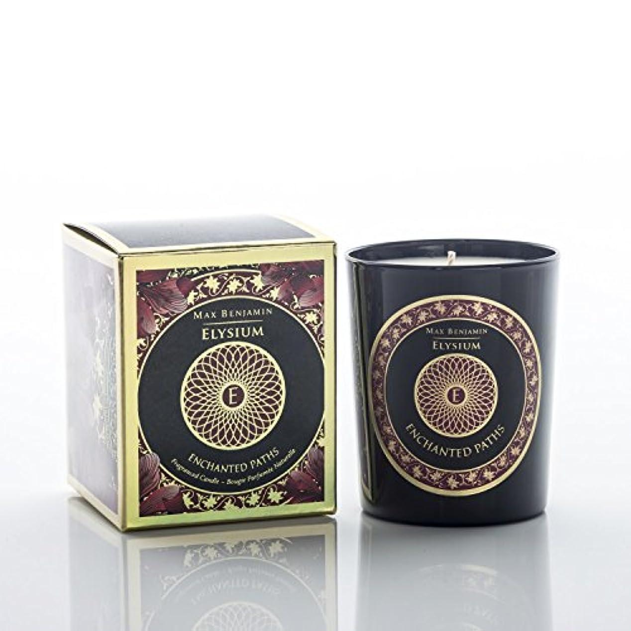 変装実装する混雑Max Benjamin Elysium Candle香りつき190 gガラスJar MB-EC1