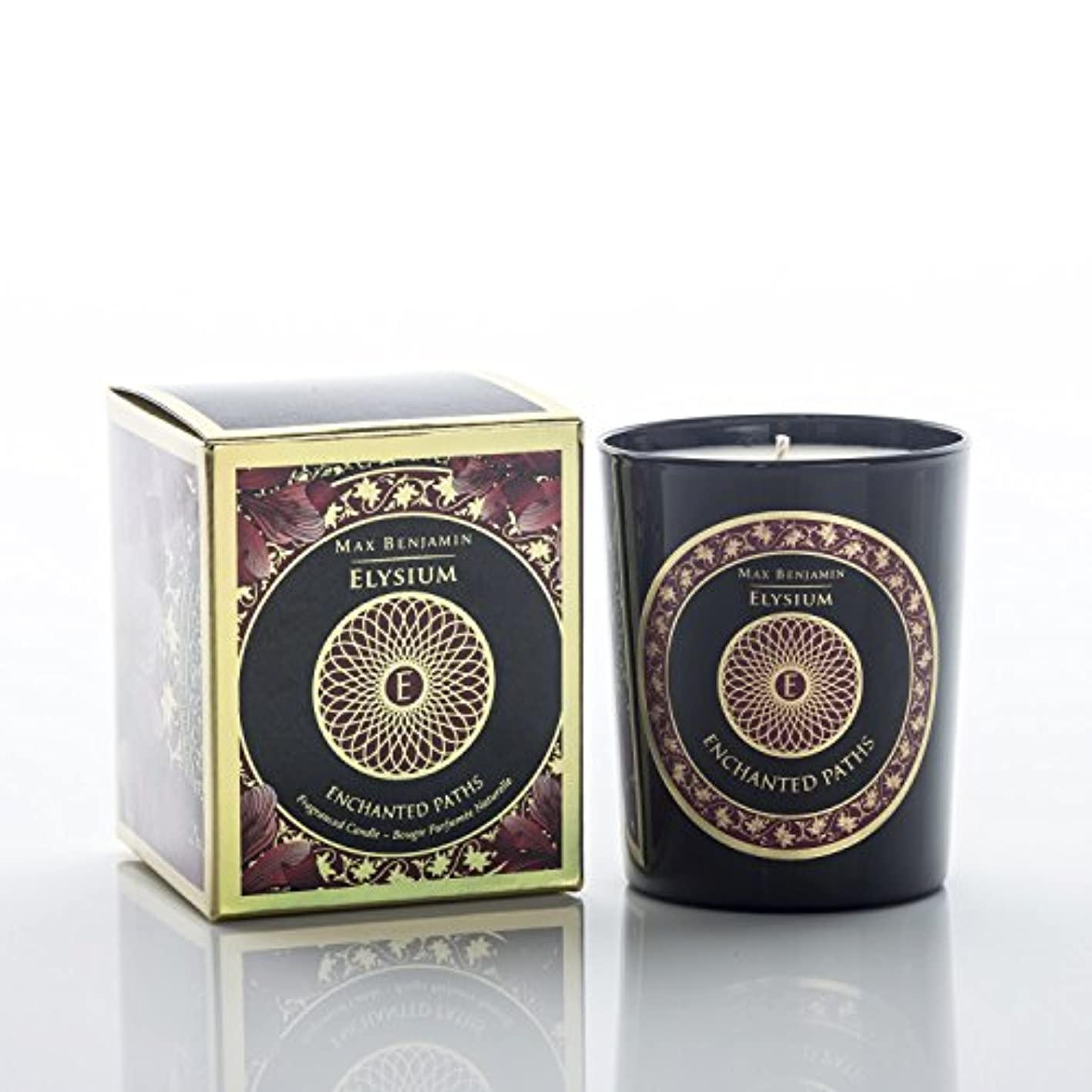 磁器嫌がるジョイントMax Benjamin Elysium Candle香りつき190 gガラスJar MB-EC1