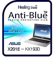 Healingshield スキンシール液晶保護フィルム Eye Protection Anti UV Blue Ray Film for Asus Laptop X201E-KX193D