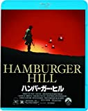 ハンバーガー・ヒル [Blu-ray]