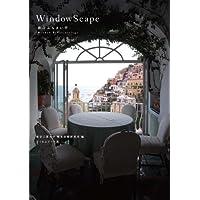 WindowScape 窓のふるまい学