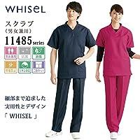 WHISEL(ホワイセル) 男女兼用 スクラブ 動きやすい メディカル ウェア 色:コーラルピンク サイズ:3L