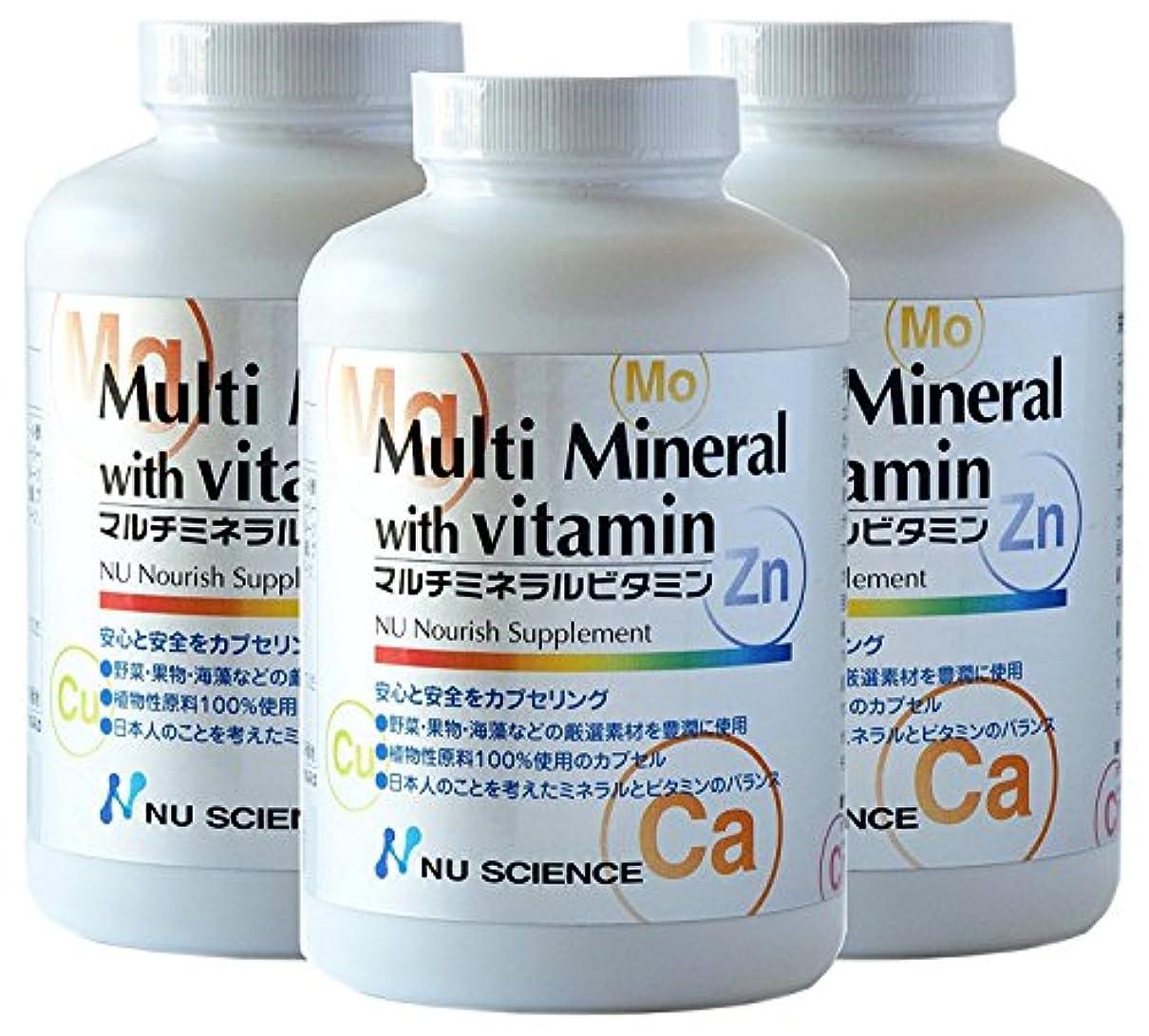 マーチャンダイジング安定しました銅マルチミネラルビタミン 3個セット 杏林予防医学研究所検定品