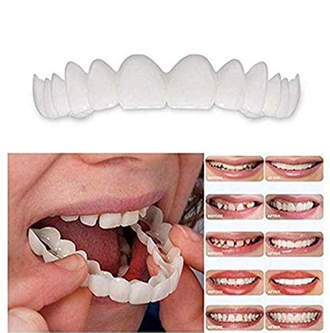 抗議必要性雪だるまを作る14セットの再利用可能な歯カバー歯科用アクセサリー用の調節可能なソフト漂白偽歯科義歯