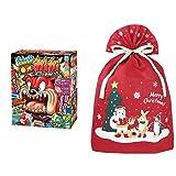 も~っと!!番犬ガオガオ -ネコの手MIX-+インディゴ クリスマス ラッピング袋 グリーティングバッグ4L ワンダーランド レッド XG158