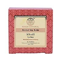 Khadi Natural Herbal Lychee Lip Balm (30 g) by Khadi Natural