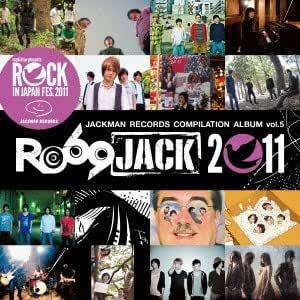 COMPILATION ALBUM vol.5 RO69JACK2011