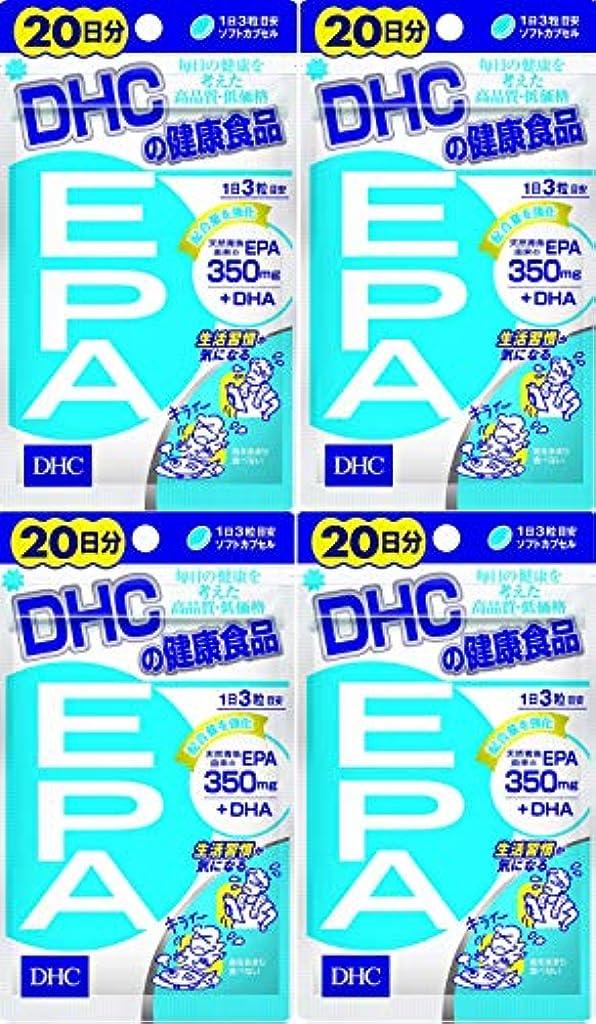 酸っぱい例外つまずく【セット品】DHC EPA 20日分 60粒 4袋セット