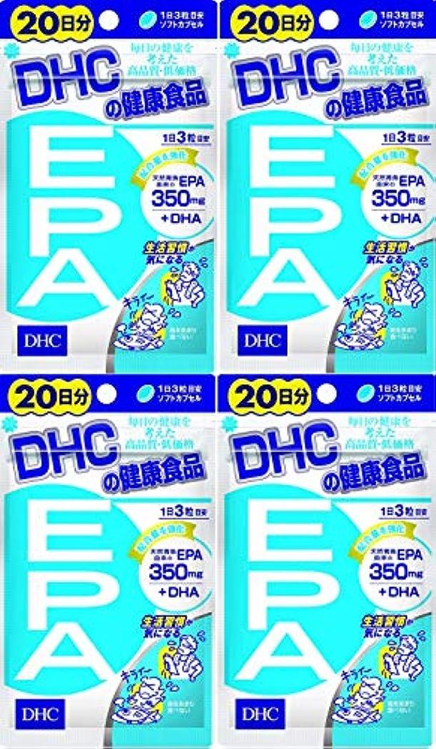 裁量無臭退屈な【セット品】DHC EPA 20日分 60粒 4袋セット