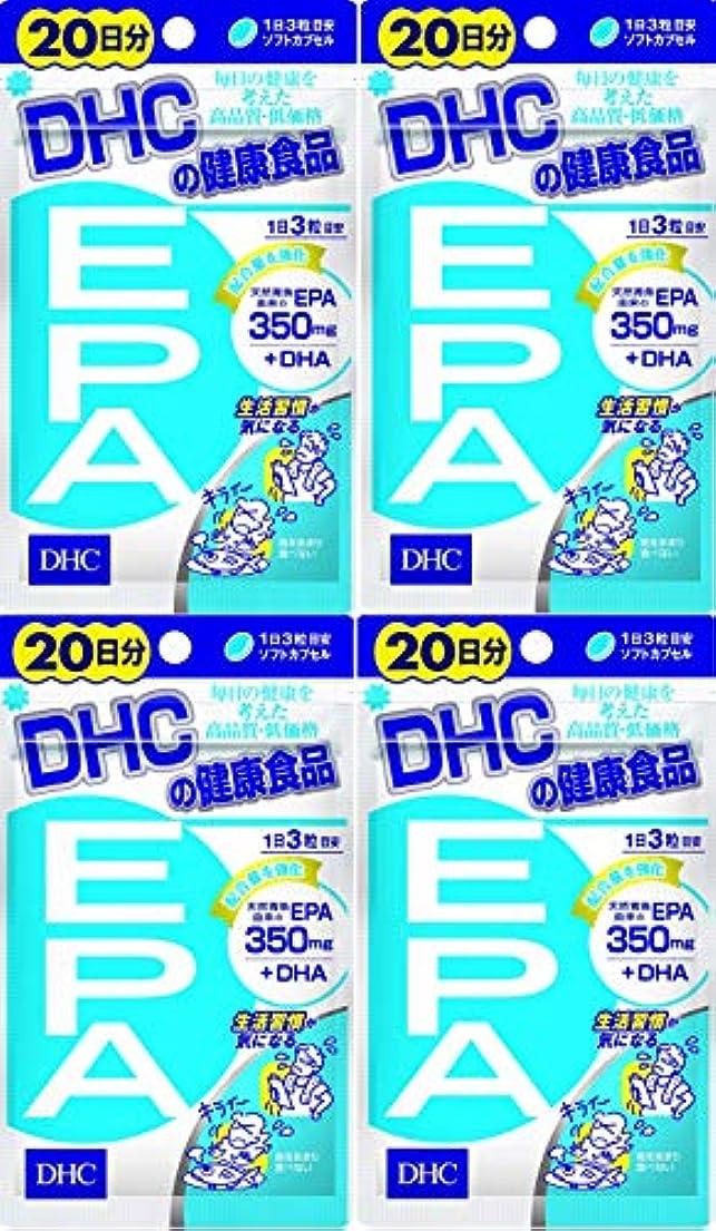 内なる同意感謝祭【セット品】DHC EPA 20日分 60粒 4袋セット