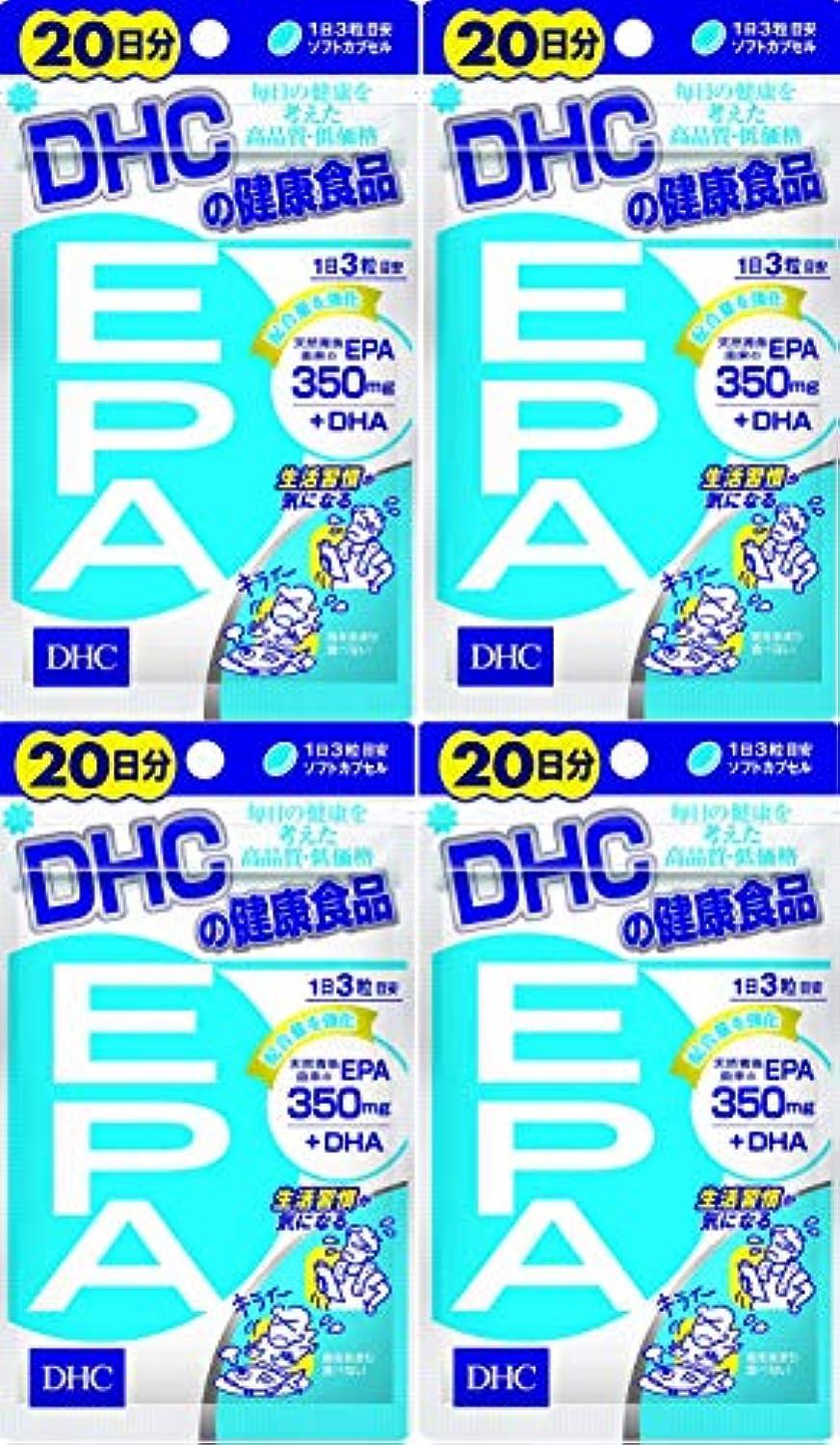 シリング誠実チャップ【セット品】DHC EPA 20日分 60粒 4袋セット