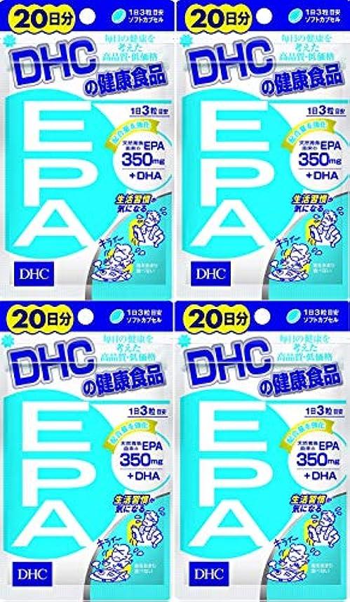 ラバ伝記守る【セット品】DHC EPA 20日分 60粒 4袋セット