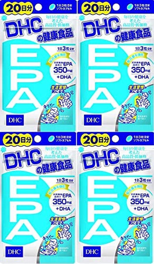 未使用インド語【セット品】DHC EPA 20日分 60粒 4袋セット