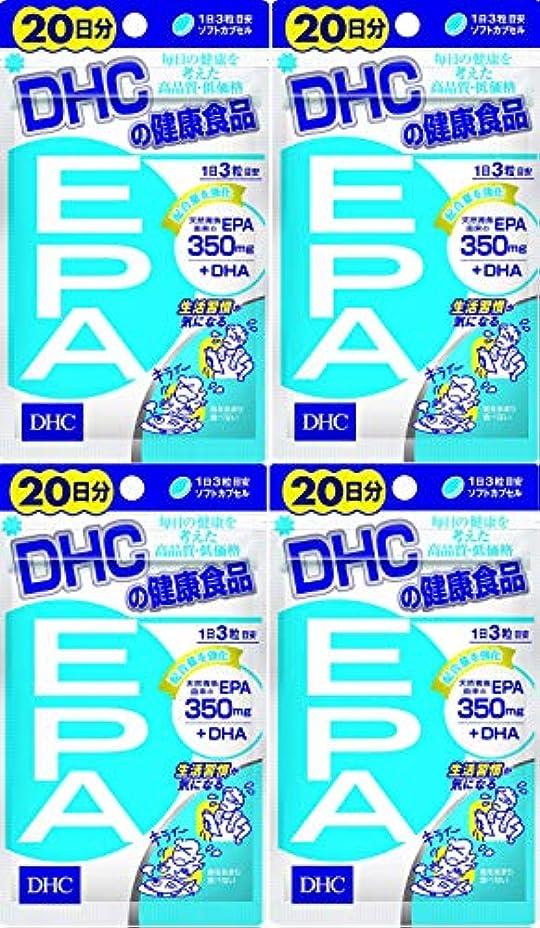 キャンセル特権自明【セット品】DHC EPA 20日分 60粒 4袋セット