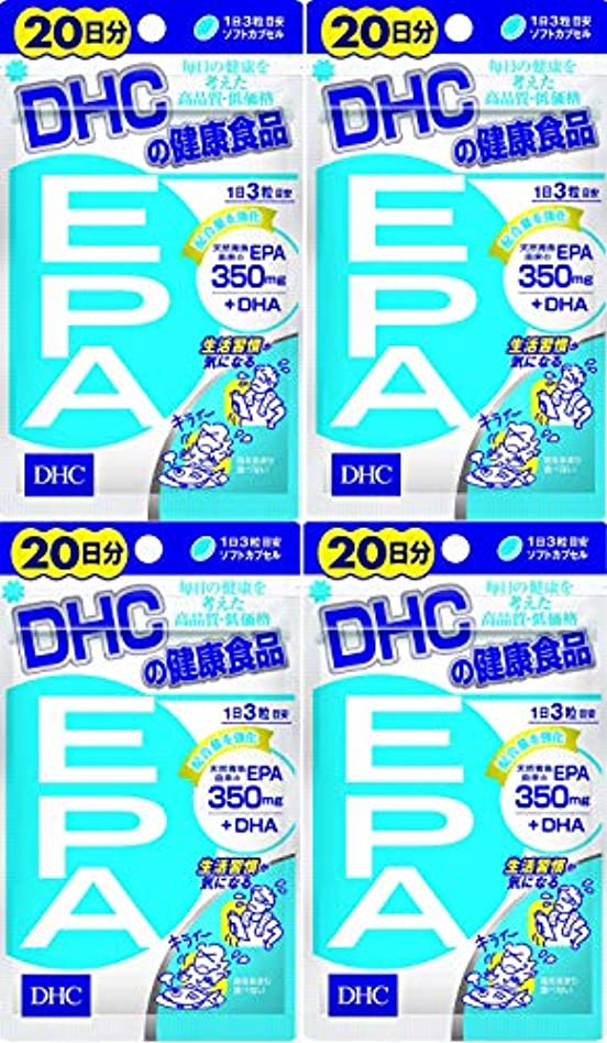瞳資本増幅【セット品】DHC EPA 20日分 60粒 4袋セット