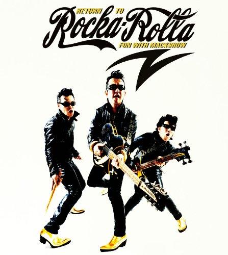 Rocka Rolla zero(初回限定盤)(DVD付)