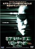 キアヌ・リーブス リローデッド・フォー・サクセス [DVD]