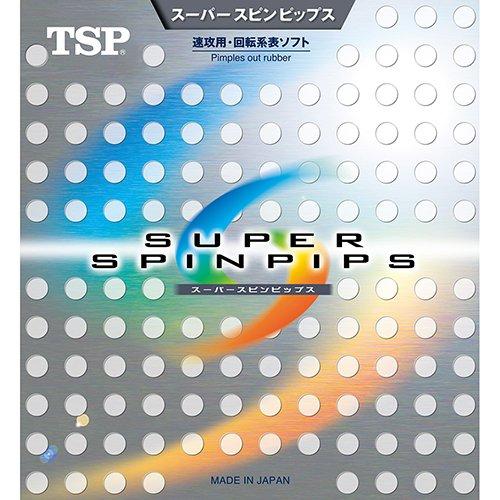 TSP スーパースピンピップス TA レッド 1個 ヤマト卓球TSP 020812 0040 ヤマト卓球