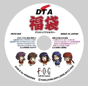 FOGデスクトップアクセサリー福袋