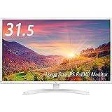 LG Electronics Japan 31.5型ワイド液晶ディスプレイ(LED/ブルーライト低減/フリッカーセーフ) 32MP58HQ-W AV デジモノ パソコン 周辺機器 その他のパソコン 周辺機器 top1-ds-1709876-ah [簡素パッケージ品]