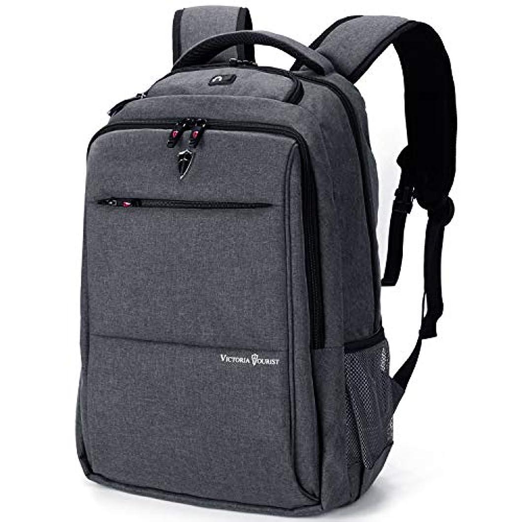 感嘆符ドナウ川哲学博士(ビックトリア . ツーリスト) Victoriatourist バックパック Laptop Backpack パソコン 旅行 ビジネス 大容量多機能 バックパック 高校生 通勤 通学