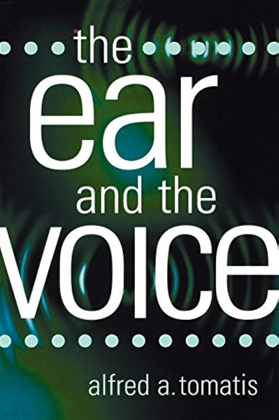 天才パイ連合The Ear and the Voice