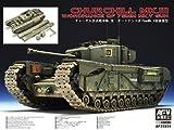AFVクラブ 1/35 チャーチルMk.IIIQF75mmMkV砲搭載型 プラモデル