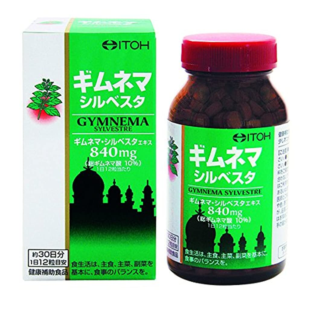脱臼するウィンクゼリー井藤漢方製薬 ギムネマ・シルベスタ 約30日 250mgX360粒