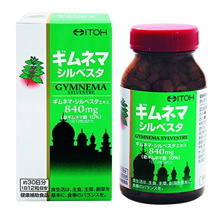 醸造所スキーム仲間井藤漢方製薬 ギムネマ?シルベスタ 約30日 250mgX360粒