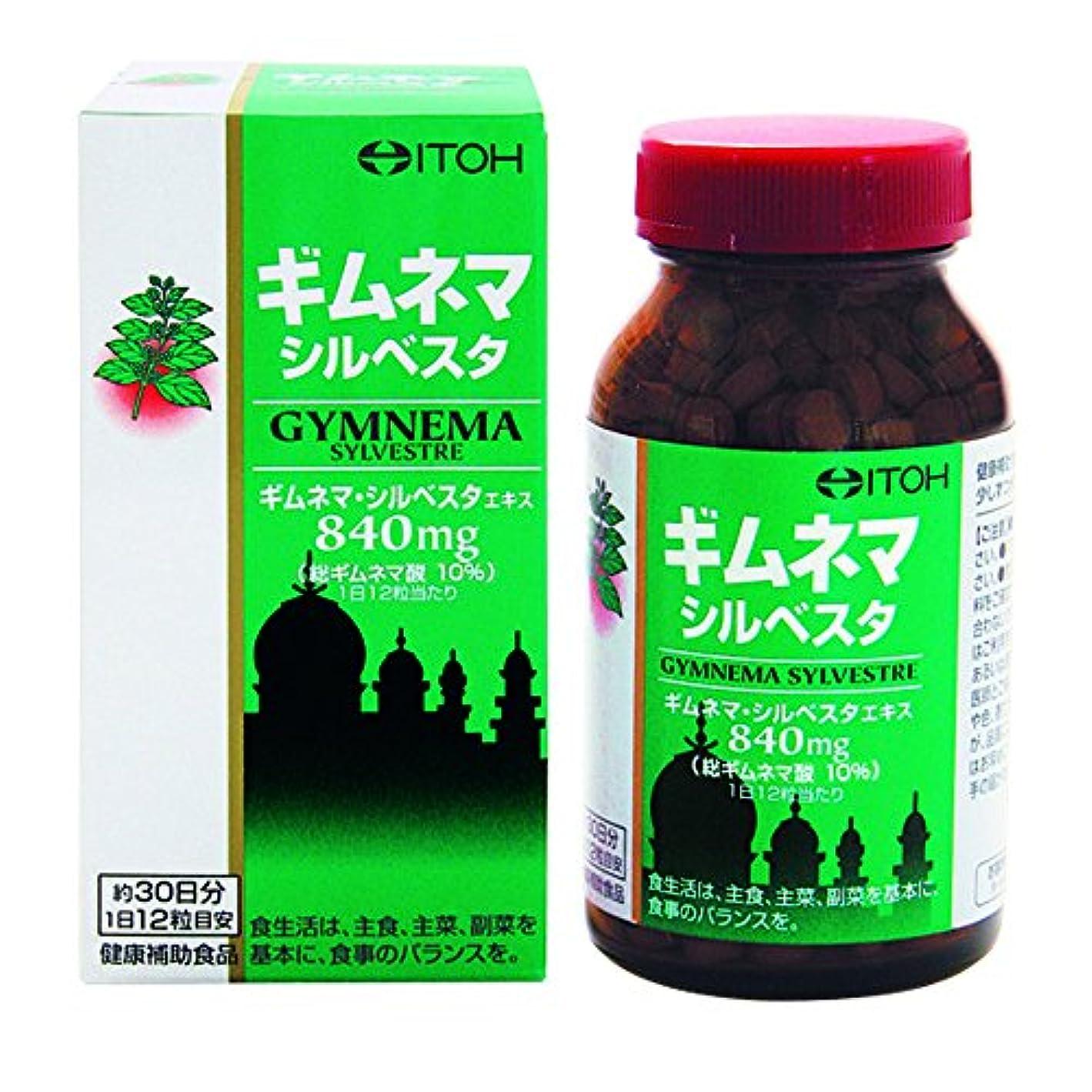 切り下げ篭保持井藤漢方製薬 ギムネマ・シルベスタ 約30日 250mgX360粒