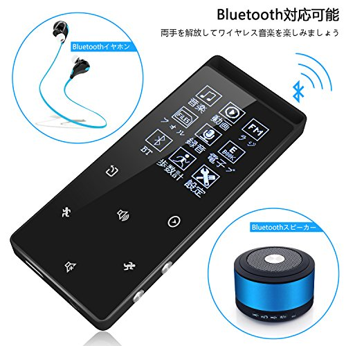 ARIES MP3プレイヤー Bluetooth対応 歩数計機能 タッチセンサー HiFi高品質 マイクロSDカード対応 FMラジオ 録音 ブラック