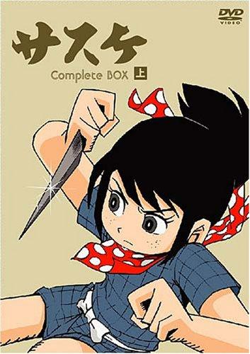 サスケ Complete BOX 上 [DVD]