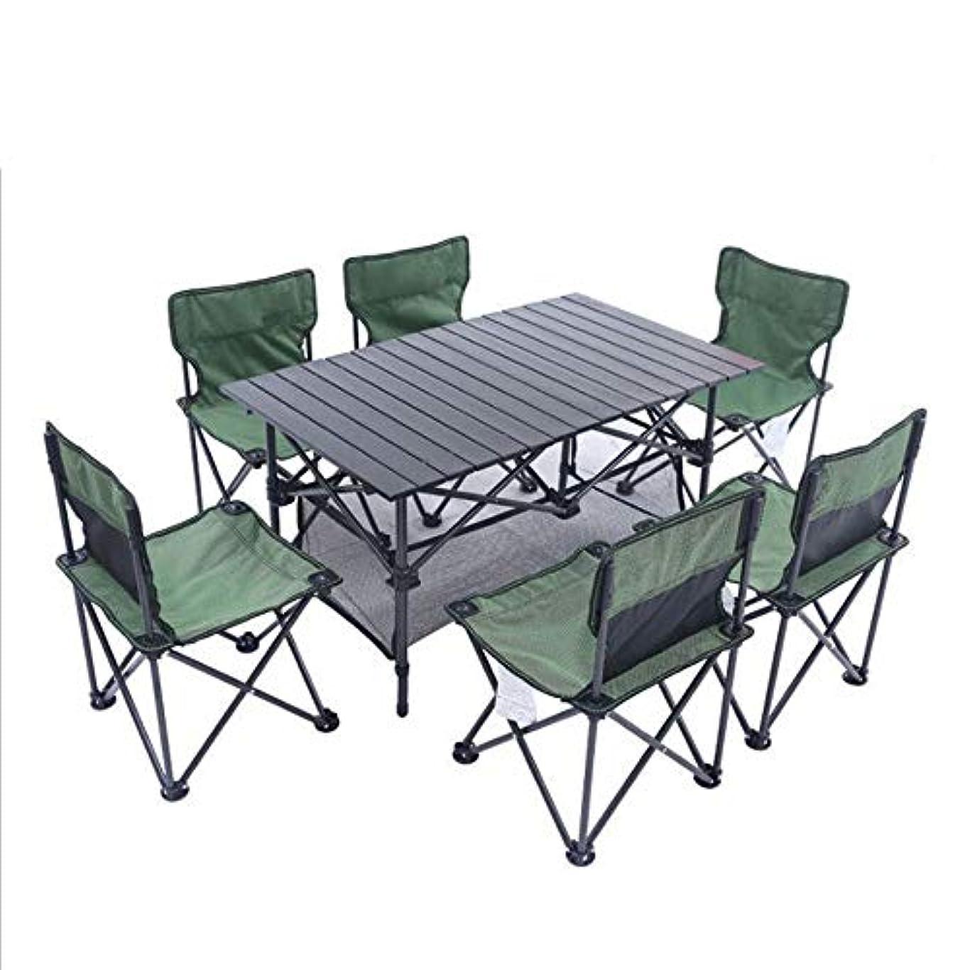 軽量屋外キャンプポータブル折り畳みテーブルネットチェアセットキャリングバッグ、椅子+テーブル、キャンプ、旅行、釣り、バーベキューのためのコンパクトサイズ
