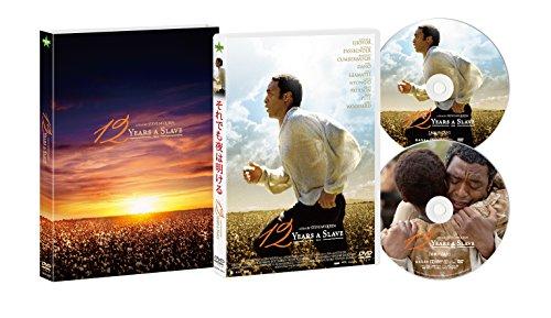 それでも夜は明ける コレクターズ・エディション(初回限定生産)アウターケース付き [DVD]の詳細を見る