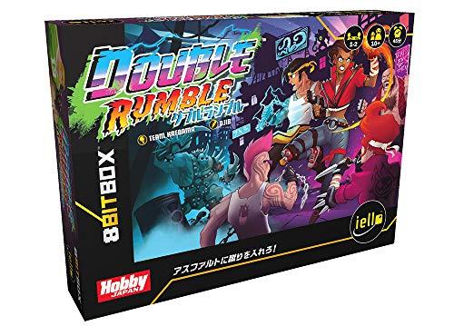 8BIT BOX ダブルランブル 日本語版