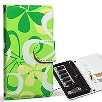 スマコレ ploom TECH プルームテック 専用 レザーケース 手帳型 タバコ ケース カバー 合皮 ケース カバー 収納 プルームケース デザイン 革 ユニーク 花 フラワー 緑 004442